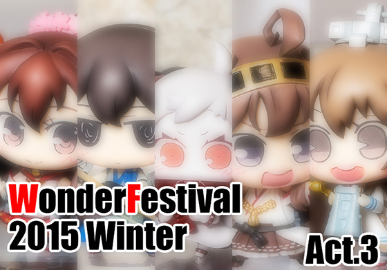 WonderFestival 2015 Winter(WF2015w Act3)