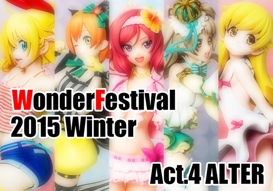 WonderFestival 2015 Winter(WF2015w Act4)