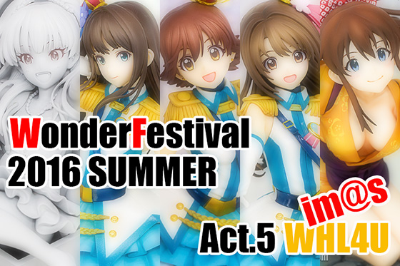 WonderFestival 2016 SUMMERイベントレポート(Act5)