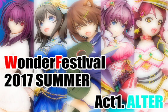 WonderFestival 2017 SUMMERイベントレポート(WF-ACT2.アニプレックス編)