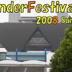 WonderFestival2008夏…イベントレポートはじまります