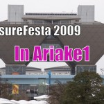 TreasureFesta 2009 in Ariake 1にいってきました