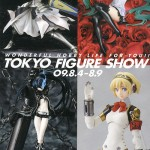 TokyoFigureShow~原宿.09/8/4-8/9~