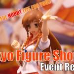 Tokyo Figure Show~イベントレポート~