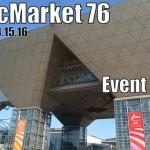 ComicMarket 76イベントレポート
