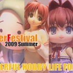 WonderFestival2009夏~WONDERFUL HOBBY LIFE FOR YOU!!~
