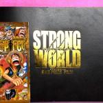 映画 ワンピース STRONG WORLD