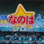 PSP 魔法少女リリカルなのは A's ポータブル -ザ バトル オブ エイセス- リリカルBOX