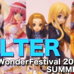 CUT A NEWS WONDERFESTIVAL 2010夏(ALTER)
