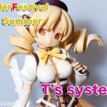 ワンダーフェスティバル2011 夏イベントレポート(T's System編)