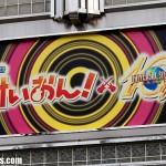 けいおん! in ユニバーサル・スタジオ・ジャパン