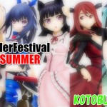 WonderFestival 2013夏(コトブキヤ編)