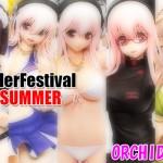 WonderFestival 2013夏(オーキッドシード編)