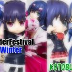WonderFestival 2014冬(コトブキヤ編)