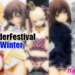 WonderFestival 2014冬(WF-ネイティブ編)