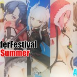 ワンダーフェスティバル(WonderFestival)2014夏イベントレポート(WF-ALTER編)