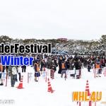 WonderFestival 2014冬(WF-WHL4U編Act4)