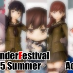 WonderFestival 2015 SUMMER Act.6