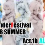 WonderFestival 2016 SUMMERイベントレポート(Act1b・アルター シンデレラガールズ編)