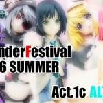 WonderFestival 2016 SUMMERイベントレポート(Act1c・アルター編-3)